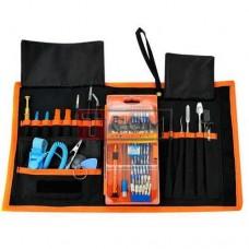 Набор инструментов для ремонта телефонов Jakemy P01 (70 приборов)