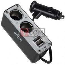 Разветвитель автоприкуривателя TCOM, штекер прикуривателя - 2 гнезда прикуривателя + 2 гнезда USB c кабелем