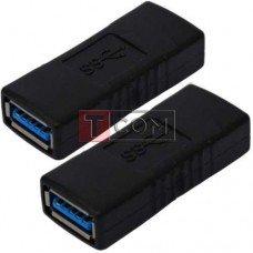 Переходник TCOM, гнездо USB A - гнездо USB A, Vers.3.0