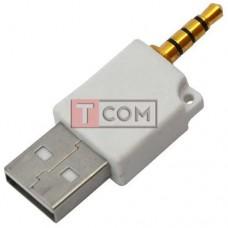 Переходник IPOD, штекер 3,5 4С - штекер USB, белый