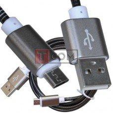 Шнур штекер USB А - штекер micro USB, 1м, метал.изоляция, чёрный в блистере