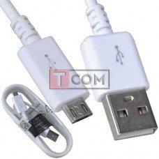 Шнур штекер USB А - штекер miсroUSB (Samsung), 1.5м, белый