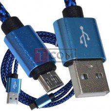 Шнур штекер USB А - штекер miсroUSB (Samsung), сетка, 1м, синий