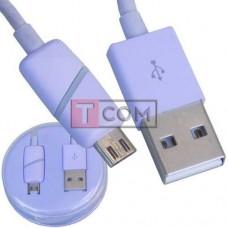 Шнур штекер USB А - штекер micro USB, в колбе, 1м, фиолетовый