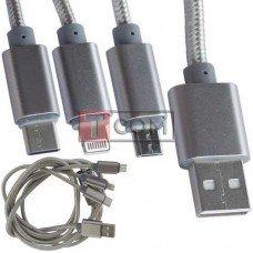 Шнур 3в1, штекер USB А - штекер miсroUSB + штекер Iphone + штекер USB type C, 1м, серебристый