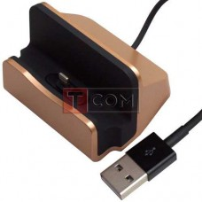 Док станция для зарядки iPhone TCOM, с шнуром USB, золотистая