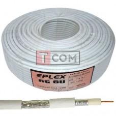 Кабель коаксиальный RG-6 EPLEX, одножильный, CCS, 32%, белый, 100м