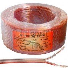 Кабель акустический Sound Star, Cu, 2х0,16мм², прозрачно-розовый, 100м